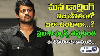 Prabhas Fans Must Watch Heart Touching Exclusive Video | Trisha | Baahubali 2 | Top Telugu tV