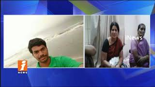 Nellore Techie Sai Teja Missing Mystery Continues | Parents Worrying Over Missing | iNews