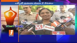 Paritala Sunitha & MLA Prabhakar Participate In International Yoga Day Celebrations | iNews