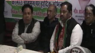 यूपी में बनेगी सपा-कांग्रेस गठबंधन की सरकार-राजीव शुक्ला