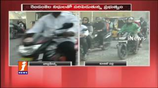 Hyderabad Passengers Fears from Damaged Roads | Jubilee Hills | iNews