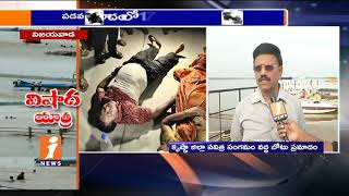 Boat Capsizes in Krishna River | Collector Lakshmikanth Inspects Rescue Operations | iNews