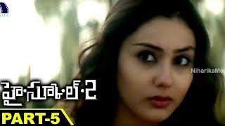 High School 2 Full Movie Part 5 || Namitha, Raj Karthik, R. Parthiepan, Thiru