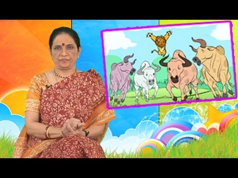 Four Bulls and The Lion Story For Kids - Telugu Moral Stories