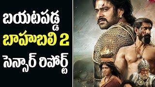 Baahubali 2 The Conclusion Censor Report | SS Rajamouli | Prabhas | Anushka | Tamanna |Top Telugu TV