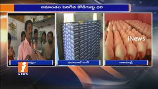 Retail Merchants Response On Eggs Price Increase In Khammam   Face To Face   iNews