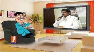 Dada Funny Conversation With Devineni Uma Comments On YS Jagan | Pincounter | iNews