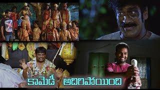 Latest Telugu Comedy Trailer 2017 | LACHI Telugu movie Trailer | Jabardasth Ramprasad | Danraj