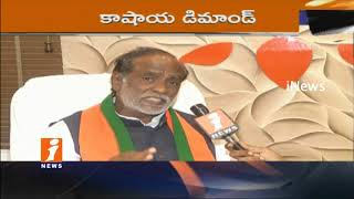 T BJP President Laxman Face To Face On Telangana Liberation Day   iNews
