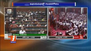 Oppositions Protests Continue In Parliament Over Notes Ban | Rajya Sabha | Adjourned | iNews