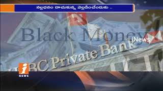Swiss Parliamentary Committee Agrees To Expose Black Money Holders List | iNews