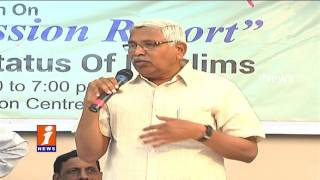 Rivalry Between Minority And OBC   Sudhir Commission On Backwardness Of Muslims   Inews