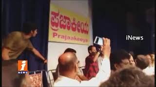 Kannada Actor Upendra Announced New Political party In Karnataka   iNews