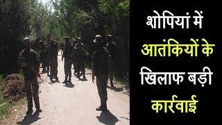 शोपियां में आतंकियों के खिलाफ बड़ी कार्रवाई, आधा दर्जन गांवों में गहन सर्च ऑपरेशन
