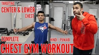 LOWER & CENTER CHEST complete workout! BBRT #53 (Hindi / Punjabi)