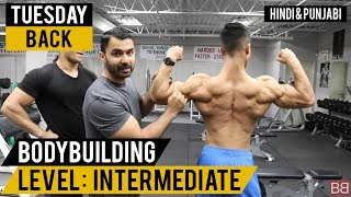 TUESDAY- Complete Back Workout! (Hindi / Punjabi)