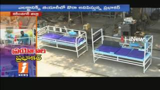 Electoral Worker Invent Special Bed For Old People in Metpally | Tie Up With Amazon | iNews