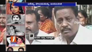 Jayalalitha Health Condition | Apollo Hospital Patients Shifting to Another Hospital | iNews