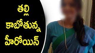 తల్లి కాబోతున్న మాజీ హీరోయిన్! - Kajal agarwal became mother because of Nisha Agarwal |