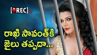 Bollywood Actress Rakhi Sawant Insults Maharishi Valmiki | Arrest Warrant Issued |Rectv India