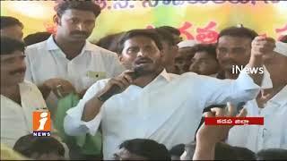 YSRCP Chief YS Jagan Praja Sankalpa Yatra live Updates | iNews