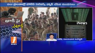 Ransomware Cyber Attack On AP Police Department | Cyber Crime Trying Hard To Fix | iNews