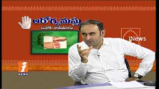 Suggestions & Tips To Control High Blood Pressure Using sujok Therapy | Arogya Mastu | iNews