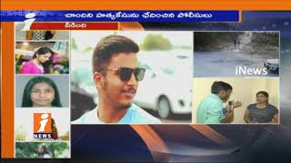 Inter Girl Chandini Jain Boy Friend Sai Kiran Cheated Her | Sister and Mother Face To Face | iNews