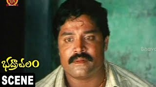 Sri Hari Best Sentiment Scene Bhadrachalam Movie Scenes