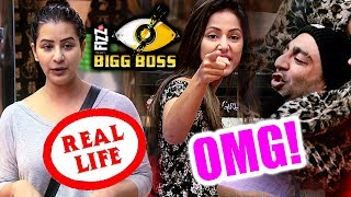 Shilpa Shinde FULL Life Story, Shilpa And Hina Khan UNITE To Fight With Aakash | Bigg Boss 11