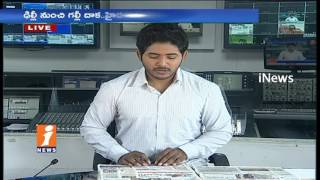 Today Highlights in News Papers | News Watch (19-06-2017) | iNews