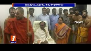 CM KCR Steps Into New House | Chinnajeeyar Swamy and Ministers At KCR House Warming Ceremony | iNews