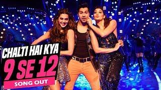 Chalti Hai Kya 9 Se 12 Video Song Out | Judwaa 2 | Varun Dhawan, Jacqueline, Taapsee