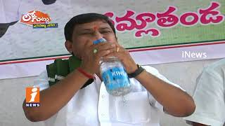 Why TRS Leaders Operation Akarsh In TRS Party In Nalgonda? | Loguttu | iNews