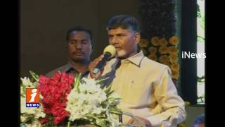 Chandrababu Speech On Medical Sector |  At Tummalapalli Kalakshetram | vijayawada | iNews