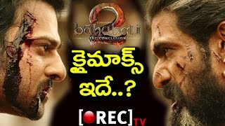 Rajamouli Talks About Baahubali 2 Movie Climax | Prabhas Climax Scene Revealed | Rectv India