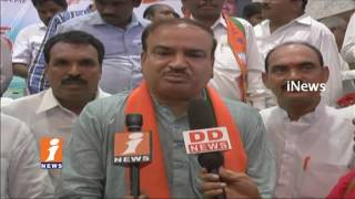 PM Narendra Modi Govt Transparency Ruling In India | Union Minister Ananth Kumar | Anantapur | iNews