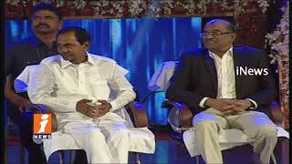 Vice President Venkaiah Naidu Speech At ANR National Award Function 2017 In Hyderabad | iNews