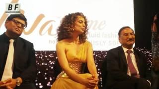 Kangna Ranaut On Azan Controversy - I Personally Love Azaan - I Will Speak For My Self
