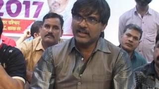 साई सेवा संस्था की ओर से भारतीय जनता पार्टी ने टॉपर्स बच्चों को सरस्वती पुरुस्कार से सम्मानित क्या