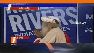 Sadhguru Jaggi Vasudev Speech At Rally For Rivers Awareness Program In Hyderabad | iNews