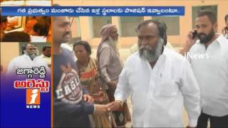 Police Arrest T Congress Leader jagga Reddy In Sadasivpet | Obsession At MRO Office | | iNews