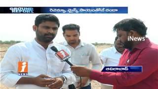 Sand Mafia Marauding Godavari River in Mancherial | Ground Report | iNews