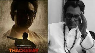 Nawazuddin in Bal Thackeray Style Speaking Marathi - Thackeray The Film