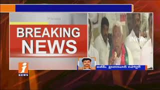 TJAC Chairman Kodandaram Hanger Strike Against TRS Govt Over Koluvulakai Kotlaata | iNews
