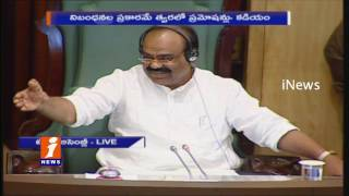 Heated Discussion Between Vamshi Chand Reddy And Kadiyam Srihari InTelangana Assembly   iNews
