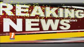 Bomb Blast At Iraqi Embassy In Kabul | Afghanistan | iNews