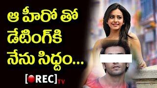 Rakul Preeth singh About Dating Ranveer Singh | RECTVINDIA