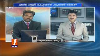 Investors Eyes On Stocks and Mutual Funds After Denomination  | Money Money (21-11-2016) | iNews