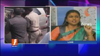 YCP MLA Roja Press Meet | Fires On Chandrababu Naidu Over Making Her Detained To Conference | iNews